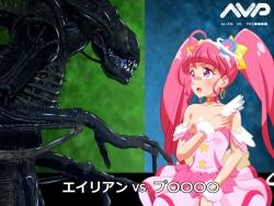 AVP: Alien vs. Precure